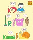 Kunci Jawaban Tebak Gambar Level 35