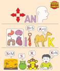 Kunci Jawaban Tebak Gambar Level 45